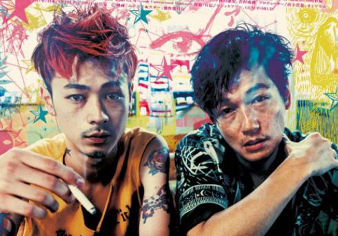 成田凌『わろてんか』の好青年、大麻売人もハマる底なしの演技力。快進撃が止まらない!の画像1