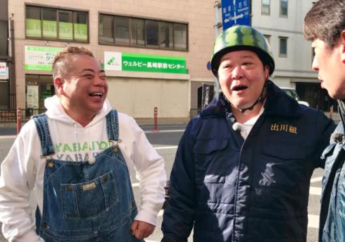 出川哲朗とダチョウ倶楽部の友情がアツい! 上島竜兵とのライバル関係が生まれたきっかけの画像1