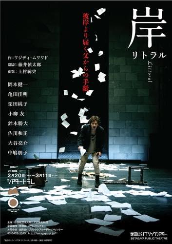 岡本健一の世界が認める才能! 森田剛をはるかに凌ぐ「ジャニーズイチの演技派」の画像1