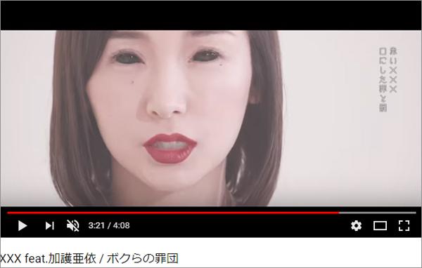 「加護亜依の元夫が逮捕」の報道に離婚・再婚した加護ちゃんの名前は必要か?の画像2