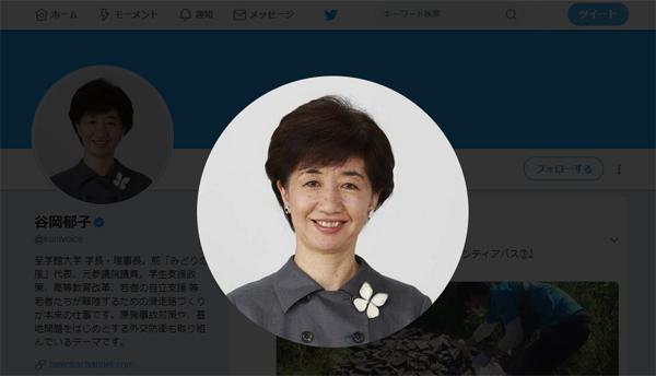 レスリング伊調馨選手へのパワハラ問題、会見で激怒した谷岡郁子学長が今すべきこととはの画像1