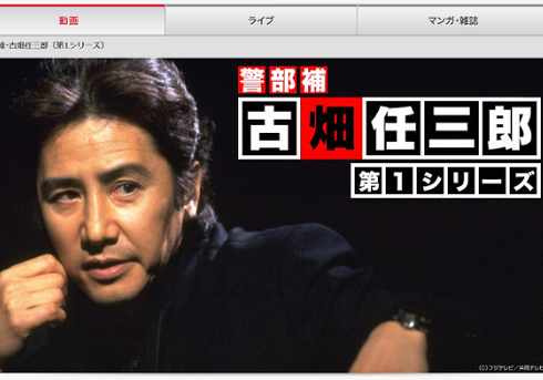 田村正和に引退報道、体調不良説も。ドラマ史に残る多数出演作品を振り返るの画像1