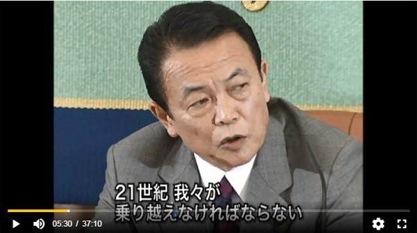 麻生太郎財務相の女性蔑視、福田財務事務次官セクハラ問題で浮き彫りにの画像1