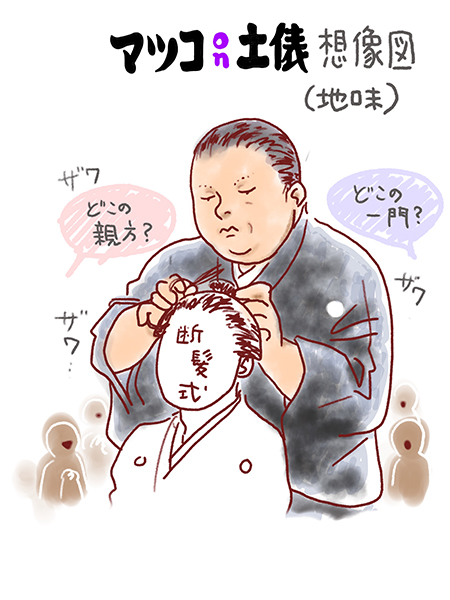 (C)オカヂマカオリ