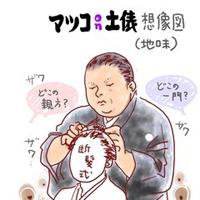 okadimakaori_matsuko0425s
