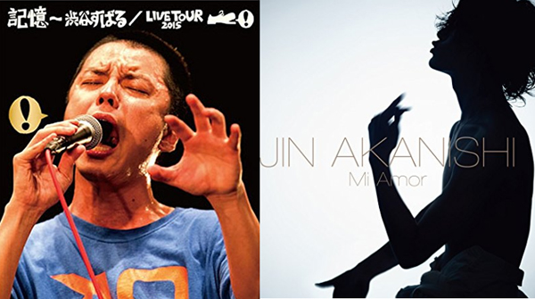 関ジャニ∞渋谷すばると元KAT-TUN赤西仁との比較で見えた「スペオキから脱落した瞬間」の画像1