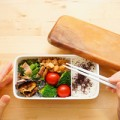 Home cooked healthy Bento lunch box