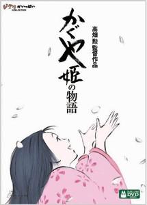 『かぐや姫の物語』にTBS宇垣美里アナウンサーが「現代を生きる女の人の話だった」 背景に女性アナウンサーへの性差別的扱いの画像1