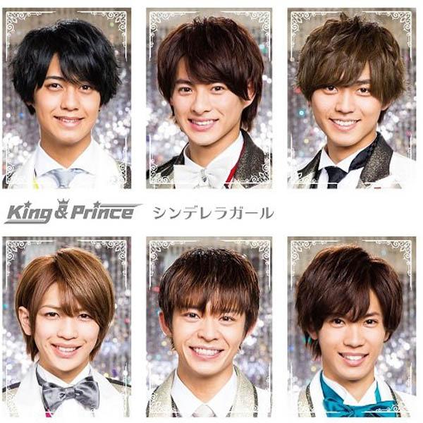 king & prince シンデレラ ガール pv