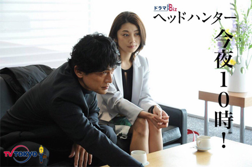 『ヘッドハンター』物語に何かが足りない時、小池栄子の演技が味の決め手になるの画像2