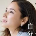 yoshida0509s