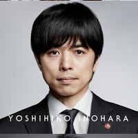 180611_inohara_01