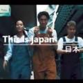 japan_180605_eye