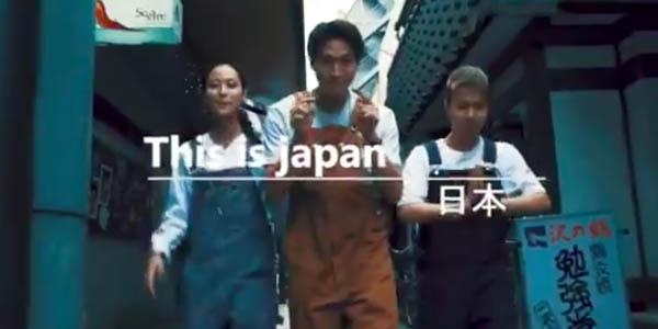 『This is Japan』はなぜ炎上したか? 日本社会という問題の画像1