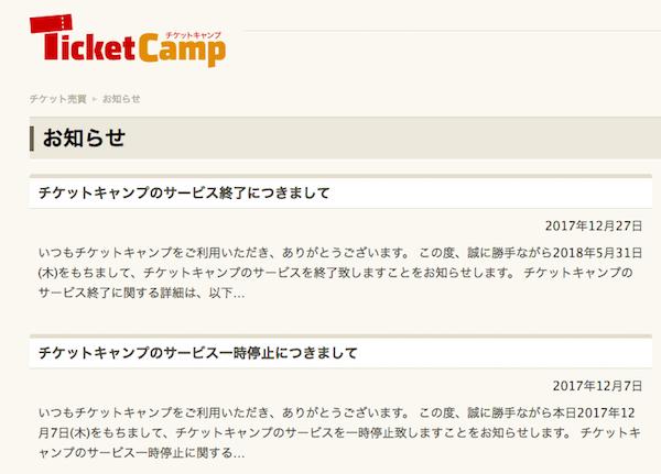 ticket_01