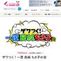 0725_nagasima_1