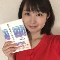 YumiIshikawa03_tn