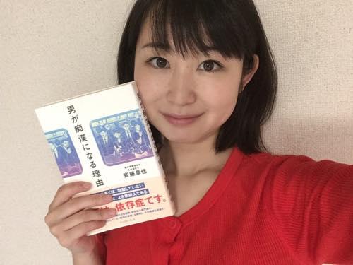 YumiIshikawa03a