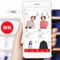 app_00