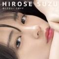 hirosesuzu_180727_eye