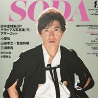 kimutaku0719s