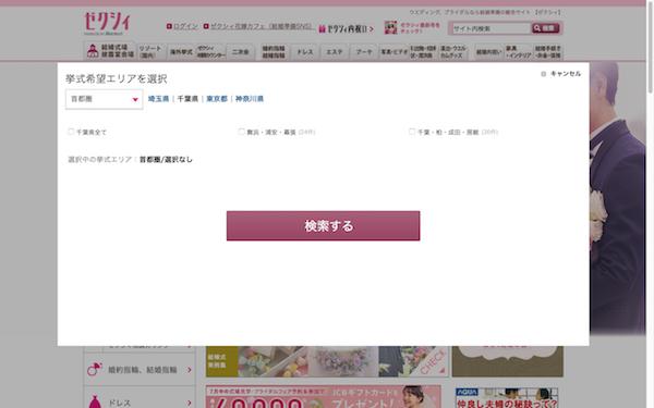 市川、柏に負けるな! 「マッドシティ」千葉県松戸市の残念要素を徹底検証の画像5