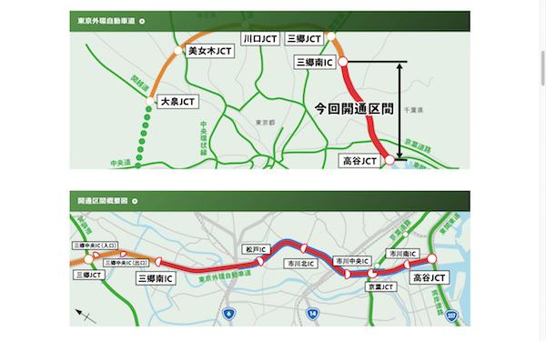 市川、柏に負けるな! 「マッドシティ」千葉県松戸市の残念要素を徹底検証の画像6