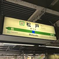 matsudo_small