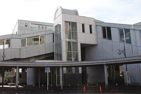 名古屋空港から名鉄小牧線・味美駅まで歩いてみたら、案外ラクだった!「空港から最寄り駅まで歩いてみた」第1回の画像4