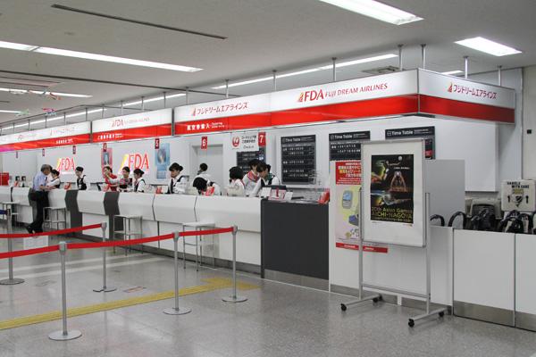 名古屋空港から名鉄小牧線・味美駅まで歩いてみたら、案外ラクだった!「空港から最寄り駅まで歩いてみた」第1回の画像6
