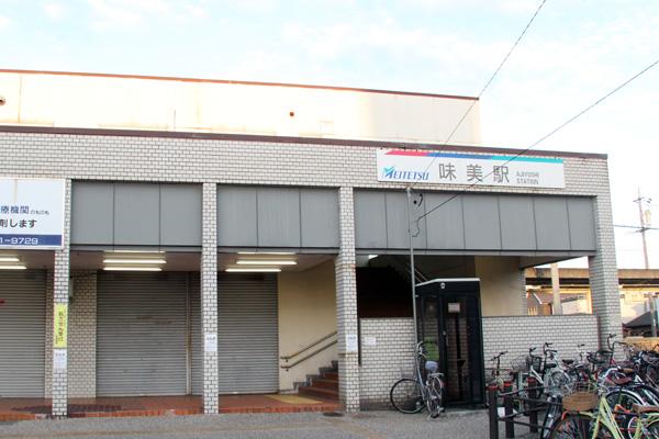 名古屋空港から名鉄小牧線・味美駅まで歩いてみたら、案外ラクだった!「空港から最寄り駅まで歩いてみた」第1回の画像9