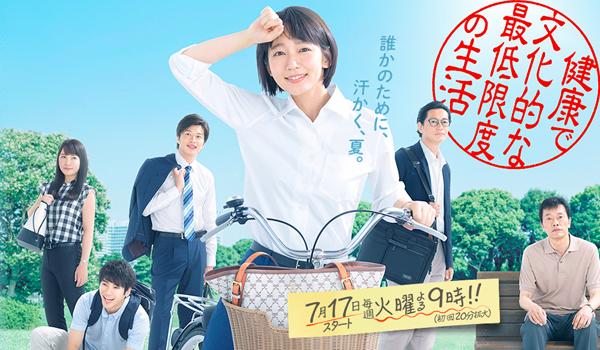 『相棒』『科捜研の女』、そして最強女優米倉涼子……テレ朝系ドラマ高値安定のこれだけの理由の画像1