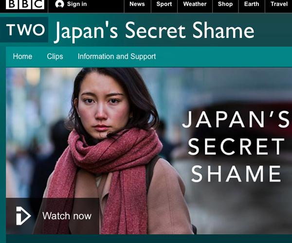BBC Two『Japan's Secret Shame』番組HPより