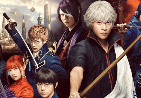 『銀魂2』も大ヒット! 映画業界で大評判の「福田組」にまさかの新メンバー加入?の画像1