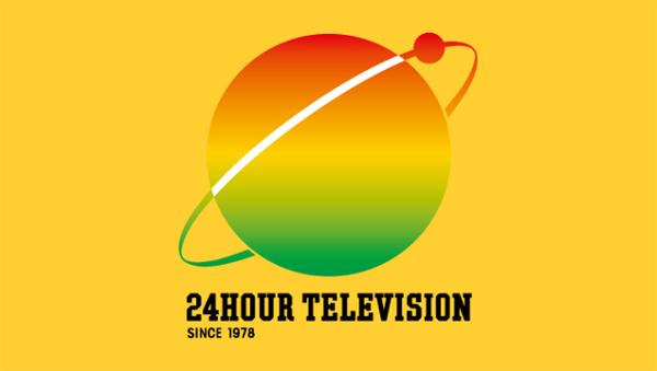 『24時間テレビ』が「感動ポルノ」といわれてしまう理由の画像1