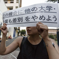 Protestors demonstrate against Tokyo Medical University discrimination