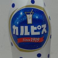 kaiun_00