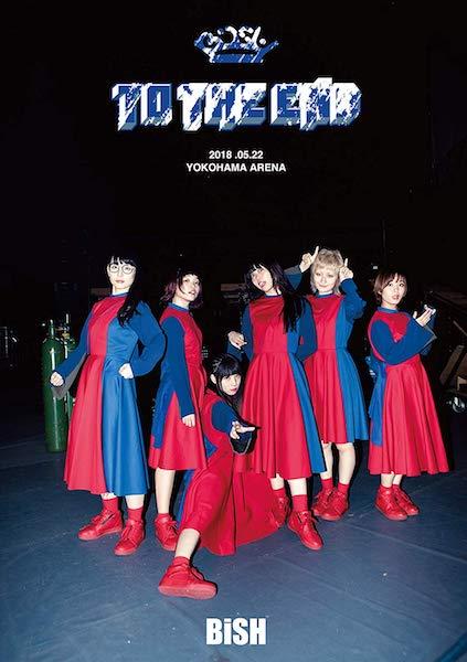エモさをメジャーシーンに引き上げてみせた欅坂46とBiSHの功罪の画像2