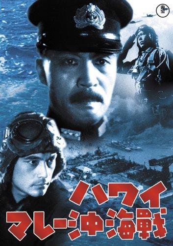 敗戦から73年。終戦記念日に観るべき「太平洋戦争を描いた映画10作」(ただし昭和限定)の画像1
