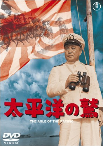 敗戦から73年。終戦記念日に観るべき「太平洋戦争を描いた映画10作」(ただし昭和限定)の画像3