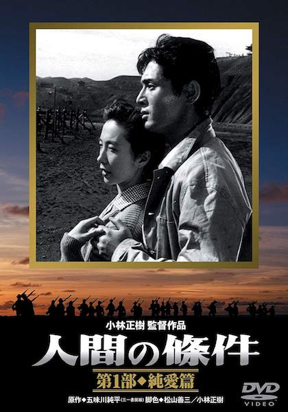 敗戦から73年。終戦記念日に観るべき「太平洋戦争を描いた映画10作」(ただし昭和限定)の画像4