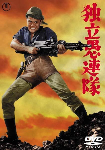 敗戦から73年。終戦記念日に観るべき「太平洋戦争を描いた映画10作」(ただし昭和限定)の画像5