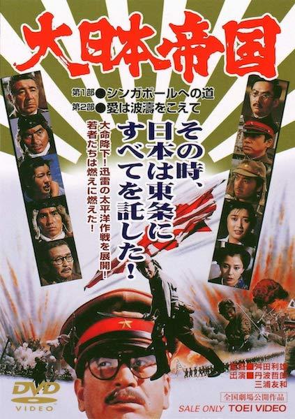 敗戦から73年。終戦記念日に観るべき「太平洋戦争を描いた映画10作」(ただし昭和限定)の画像9