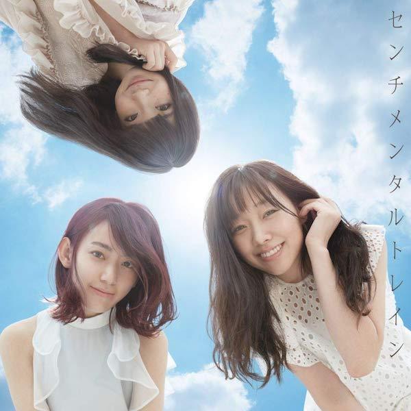 お相手は同業者? 業界人? おニャン子、AKB48、ハロプロの結婚パターン徹底分析の画像4