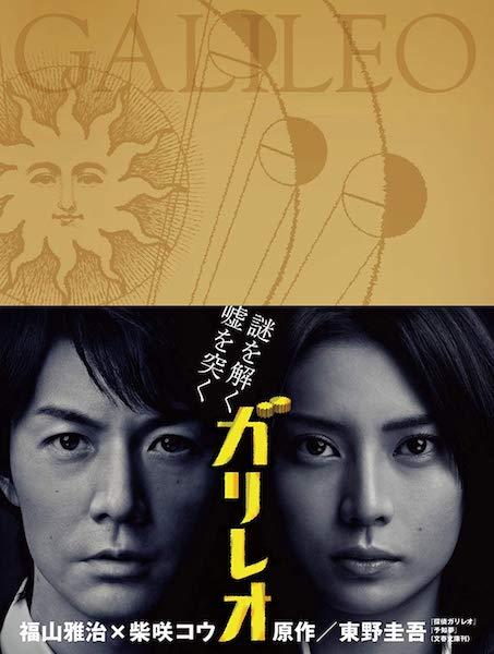 sawamura_03