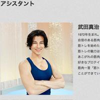 takedashinji_180829_eye