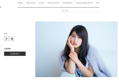 土屋太鳳 Sony Music Artists公式サイトより