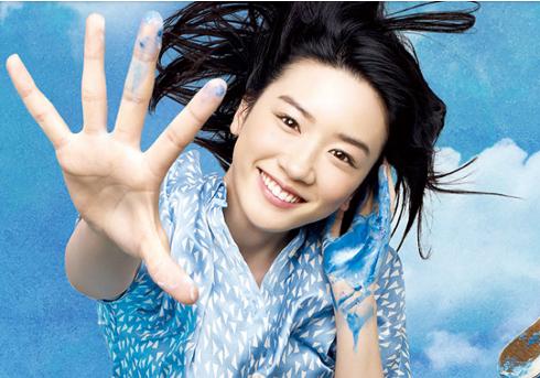 NHK『半分、青い。』公式サイトより