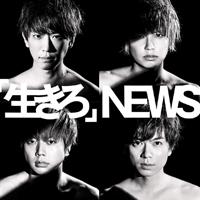 NEWS.0910sjpg