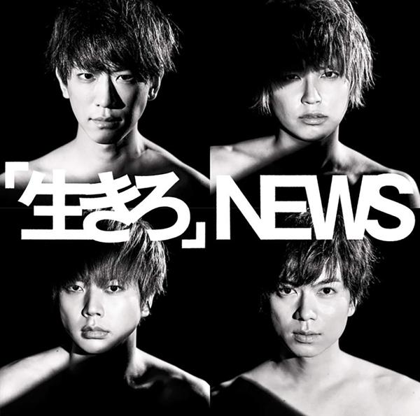 NEWS0910